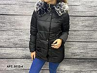 Женская зимняя куртка с мехом Размеры L(44), XL(46), 3XL(50)
