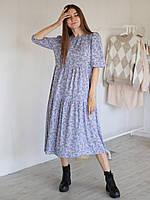 Платье Юта цветочное с рукавами-фонариками Romashka, Лиловый M|L (4665)