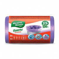 Пакети для сміття Мелочи Жизни Стандартний пакет 35 л, 100 шт