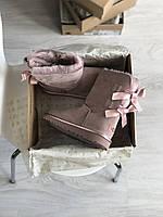 Женская зимняя обувь УГГи с двумя бантами. Комфортные угги для девушек BAILEY BOW II DUSK замшевые.