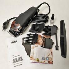 Машинка для стрижки волосся DSP Е-90017, фото 3