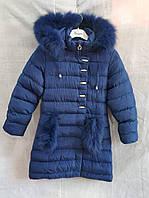 Куртка Зима на девочку удлинённая с мехом темно-синяя