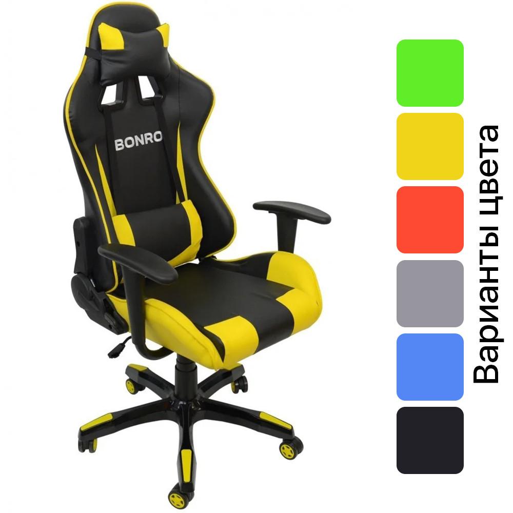 Кресло офисное компьютерное игровое Bonro 2018 геймерское Желтый