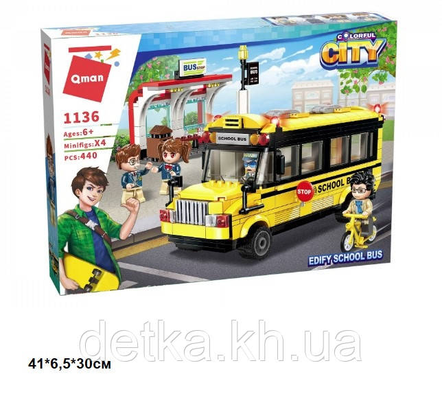 Конструктор Qman1136 Colorful City-Edify School Bus 440дет.