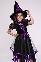 Карнавальный костюм Ведьмы для девочек 7-8 лет