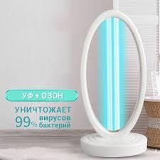 Бактерицидный озоновый УФ-светильник CHICK-101R с пультом ДУ