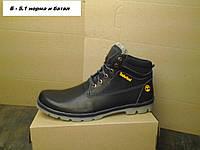 Мужские кожаные зимние ботинки Timberland батал 46-50 р-р