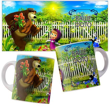Чашка з фоном Маша і ведмідь., фото 2