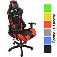 Кресло офисное компьютерное игровое Bonro 2018 геймерское Красный