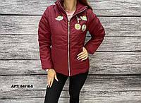 Женская куртка Размеры норма: Размеры норма: 2XL соот. 48