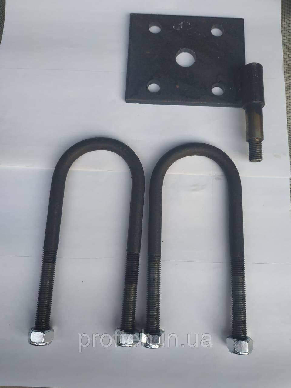 Комплект стремянок на трубу 48 мм под волговскую (60 мм) рессору с креплением под амортизатор