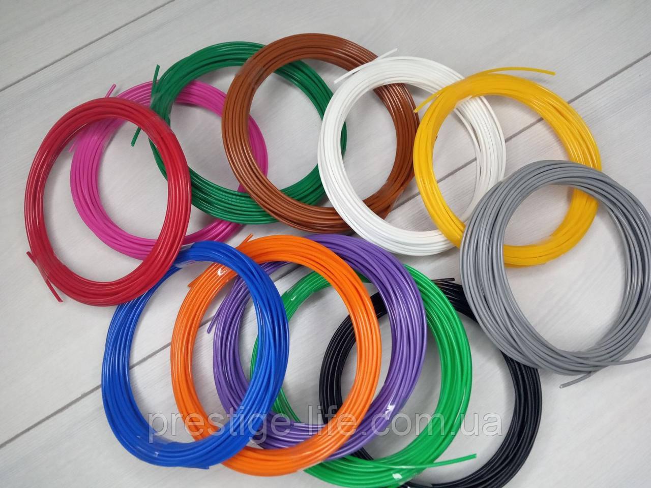 Пластик ABS для 3D ручки Stereo. ( 12 цветов по 10 метров)