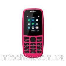 Мобильный телефон Nokia 105 2019 Single Sim Pink (официальная гарантия)