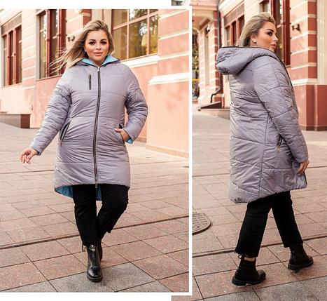 Женская куртка зимняя Украина Размеры: 48-50, 52-54, 56-58, фото 2
