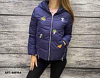 Женская куртка Размеры норма: L,XL соот. 44-46