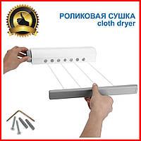 Сушилка для белья Автоматическая настенная бельевая веревка вытяжная раздвижная инерционная сушка для балкона