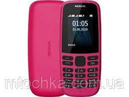 Мобильный Телефон Nokia 105 Dual Sim 2019 Pink (официальная гарантия)