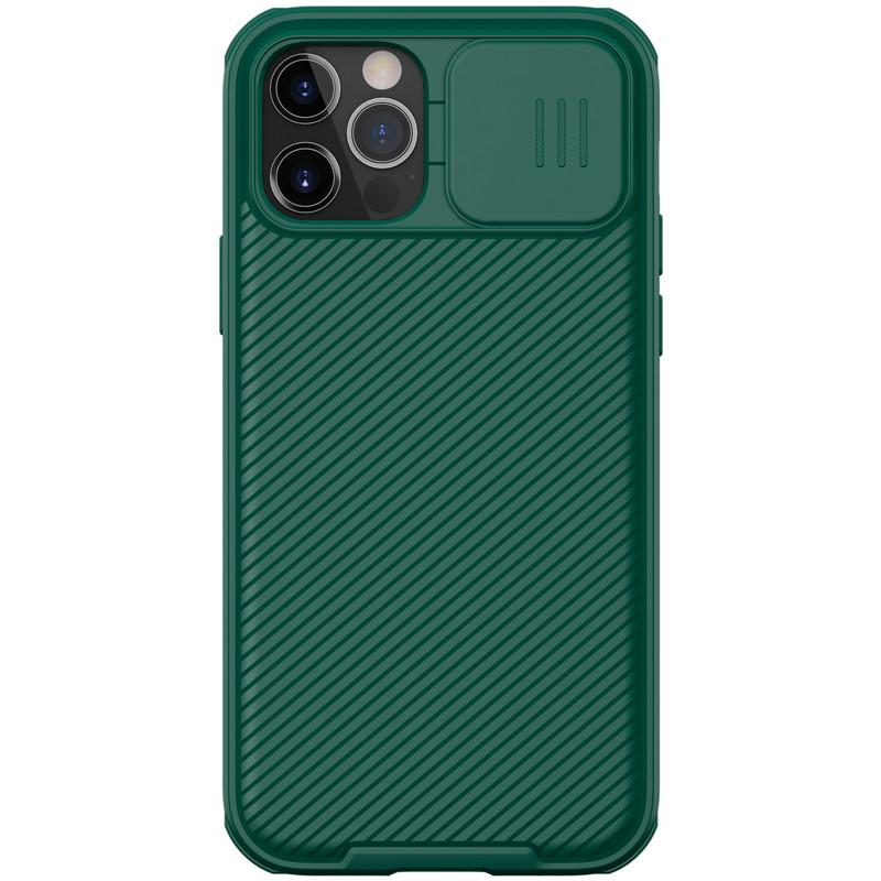 "Nillkin iPhone 12 / 12 Pro (6.1"") CamShield Pro Case Green Чехол Накладка Бампер"