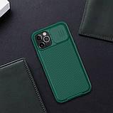 "Nillkin iPhone 12 / 12 Pro (6.1"") CamShield Pro Case Green Чехол Накладка Бампер, фото 4"