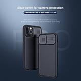"Nillkin iPhone 12 / 12 Pro (6.1"") CamShield Pro Case Green Чехол Накладка Бампер, фото 5"