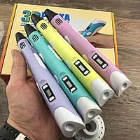 3Д Ручка для создания объемных моделей с подставкой 3D pen2 LED-дисплей для рисования. Все цвета