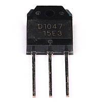Транзистор биполярный 2SD1047, NPN, Ic=12А, Vceo=140В, Vcbo=160В, Pd=100Вт [TO-3PN]