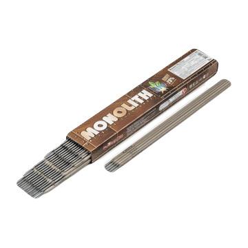 Электроды сварочные ПЛАЗМАТЕК РЦ (Э46) Монолит 4мм 2.5 кг