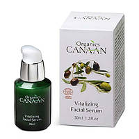 Canaan Organic Восстанавливающая сыворотка для лица 30 мл, арт.000818