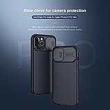 Nillkin iPhone 12 Pro Max (6.7″) CamShield Pro Case Black Чехол Накладка Бампер, фото 5