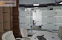Перегородки офисные Века Буд
