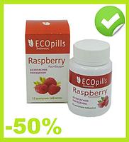 Eco Pills Raspberry шипучие таблетки для похудения. Препарат для похудения Эко Пиллс.