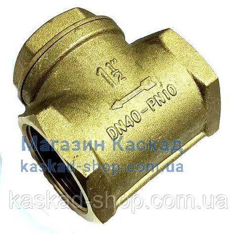 Обратный клапан турецкого цементовоза DN40 (40-mm), фото 2