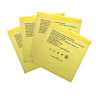 Пакет для утилизации медицинских отходов на 10 литров желтый цвет, 100 штук/упак.