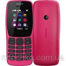 Мобильный Телефон Nokia 110 Dual Sim 2019 Pink (официальная гарантия)