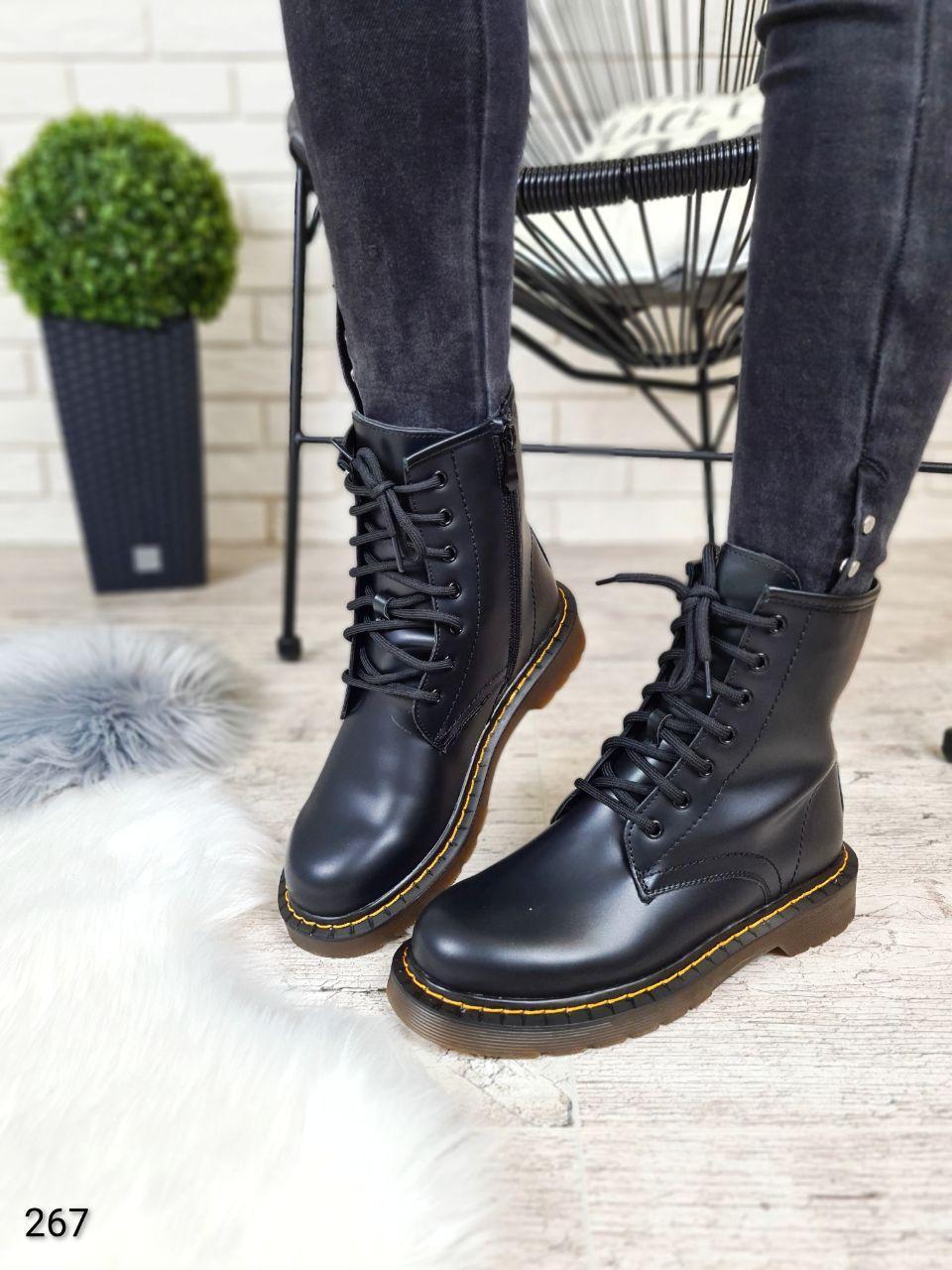 Теплые зимние женские ботинки на высокой подошве в стиле Dr.Martens LS-267