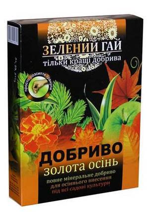 Удобрение Зеленый Гай Золотая Осень 0.5 кг Гилея 1632, фото 2