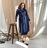 Стильное платье    (размеры 50-54) 0257-30, фото 4