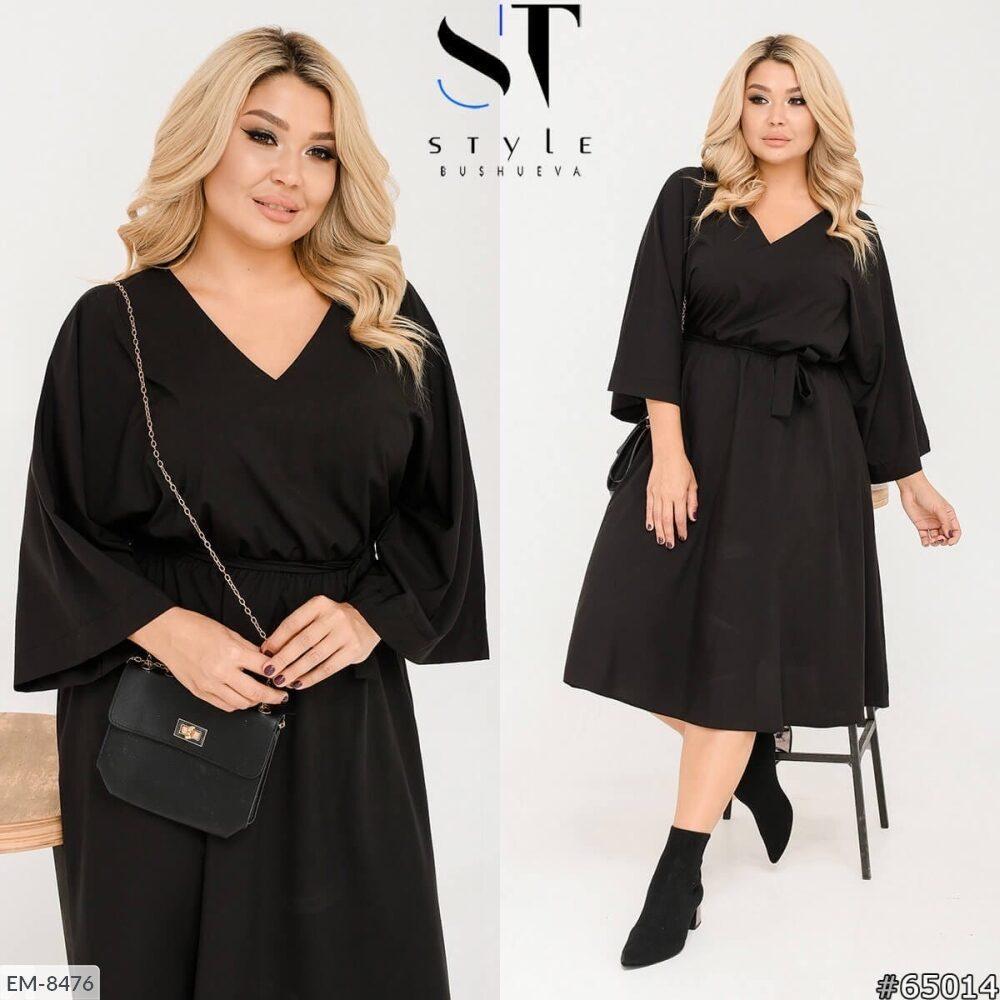 Стильное платье    (размеры 48-58) 0257-33