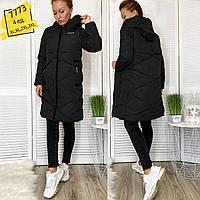 Женская зимняя куртка с мехом Размеры норма: XL, 2XL