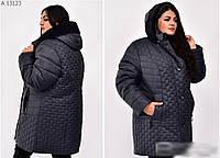 Зимова куртка з хутром великого розміру, з 58-74 розмір