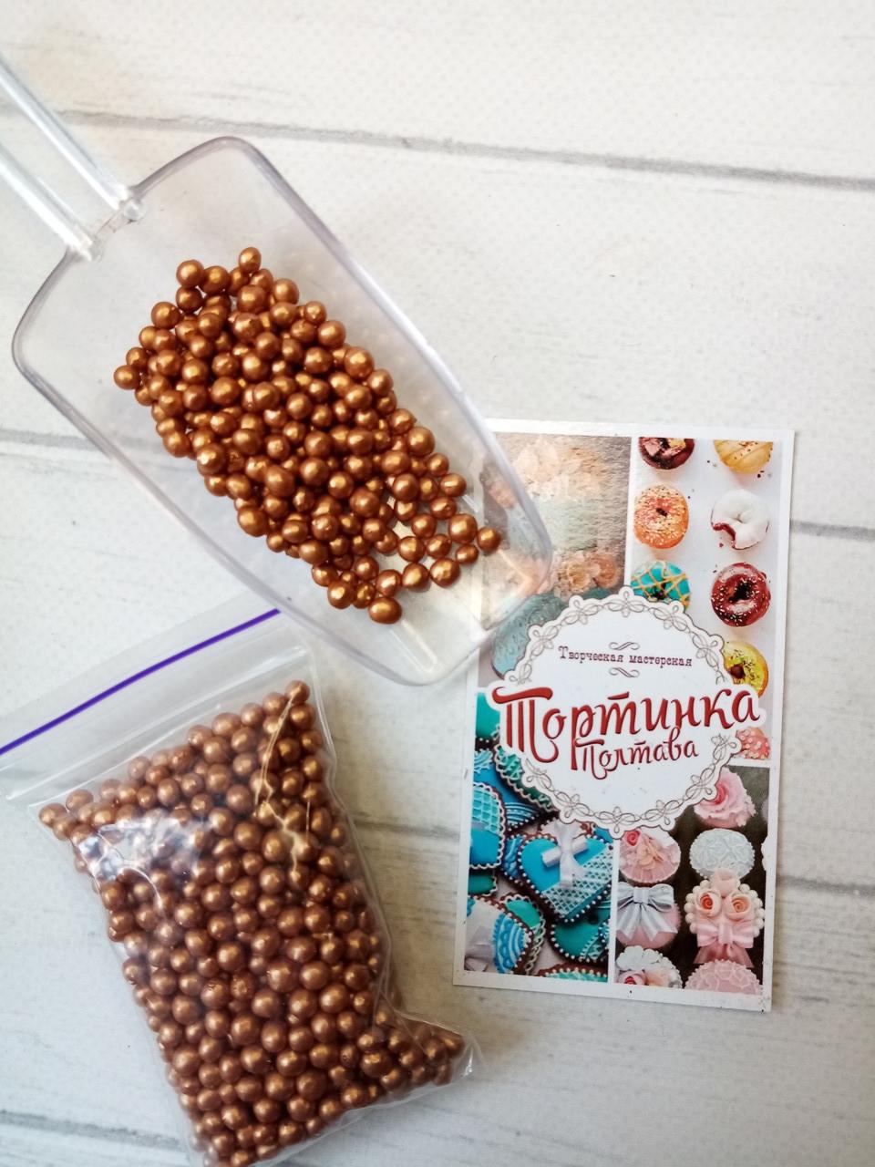 Кондитерская посыпка  рисовые шарики в , шоколаде МЕДЬ 4мм 20грамм