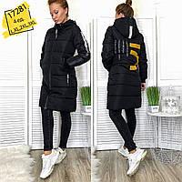 Женская зимняя куртка с мехом Размеры норма: XL, 2XL, 3XL