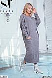 Стильное платье    (размеры 50-56) 0257-36, фото 2