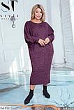 Стильное платье    (размеры 50-56) 0257-36, фото 3