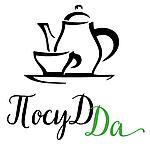 «ПосуД-Да» — ПОСУДА ПОДАРКИ HORECA