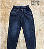 Джинсы джогеры на мальчика в остатке 98/104/110 см