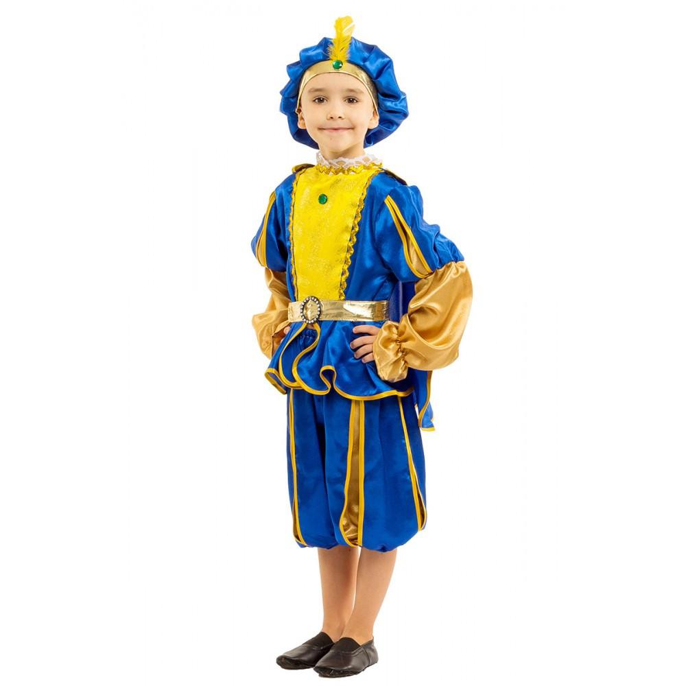 Маскарадный костюм Принца для мальчика