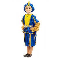 Маскарадный костюм Принца для мальчика, фото 1