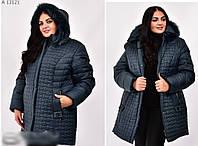 Зимова куртка з натуральної хутряною опушкою великого розміру, з 58-74 розмір