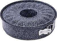 Форма для выпечки Maxmark MK-SET130G - круглая, 26*6,8 см